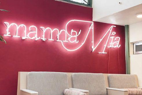 Mamma Mia 5